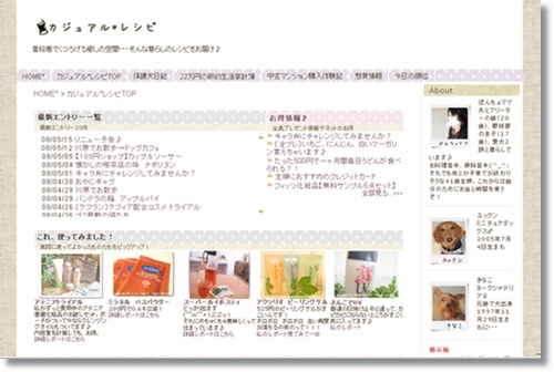 2008.5.17.jpg